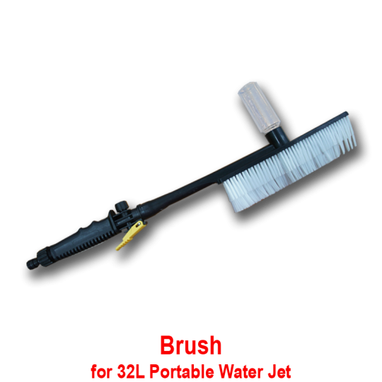 Brush (32L Water Jet)