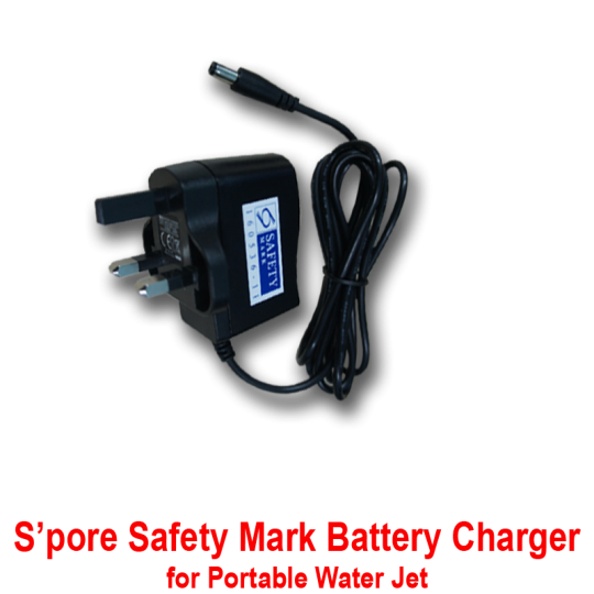 Battery Charger (Water Jet)